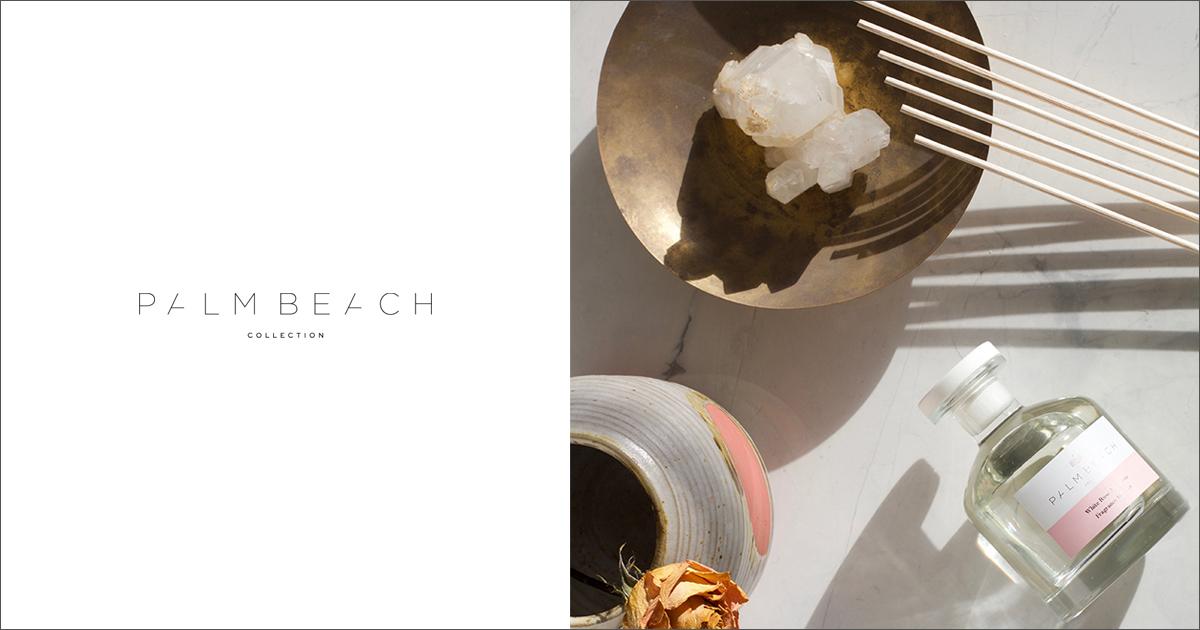 パームビーチコレクション