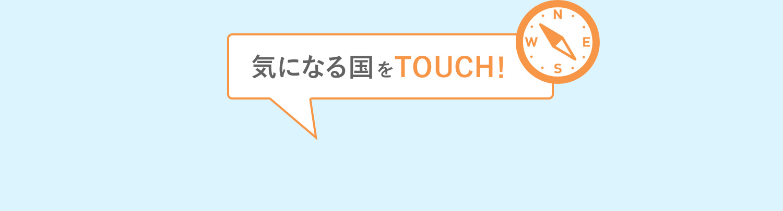 fragrance_map_02