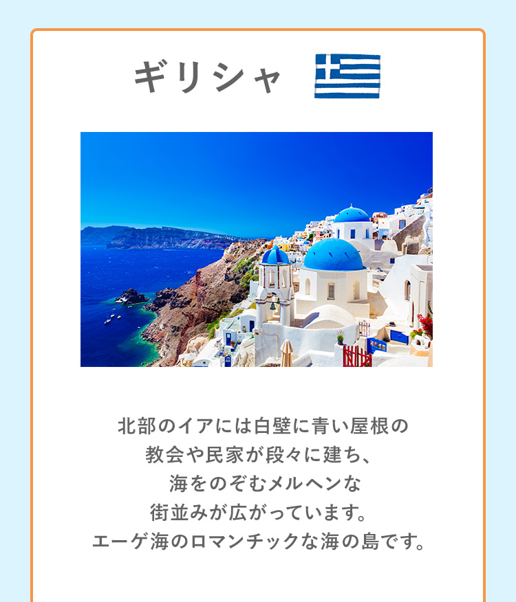 fragrance_map_sp_07
