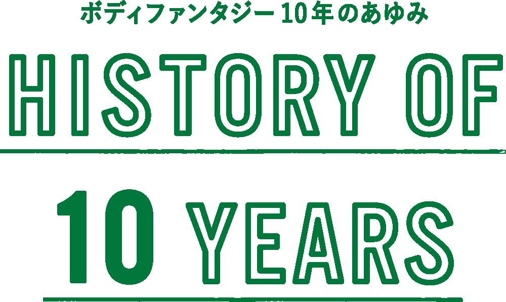 10th HISTORY