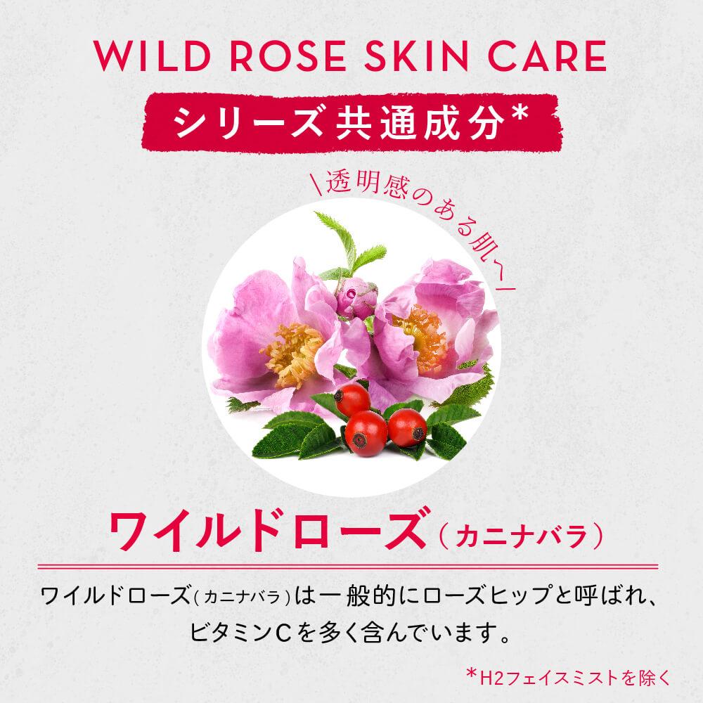korres-rose_04