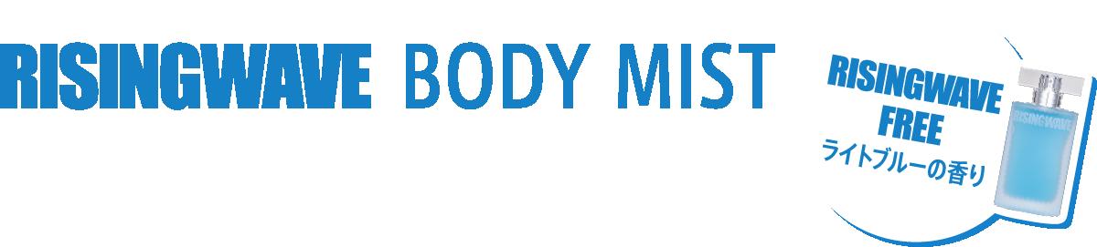 RISINGWAVE BODY MIST