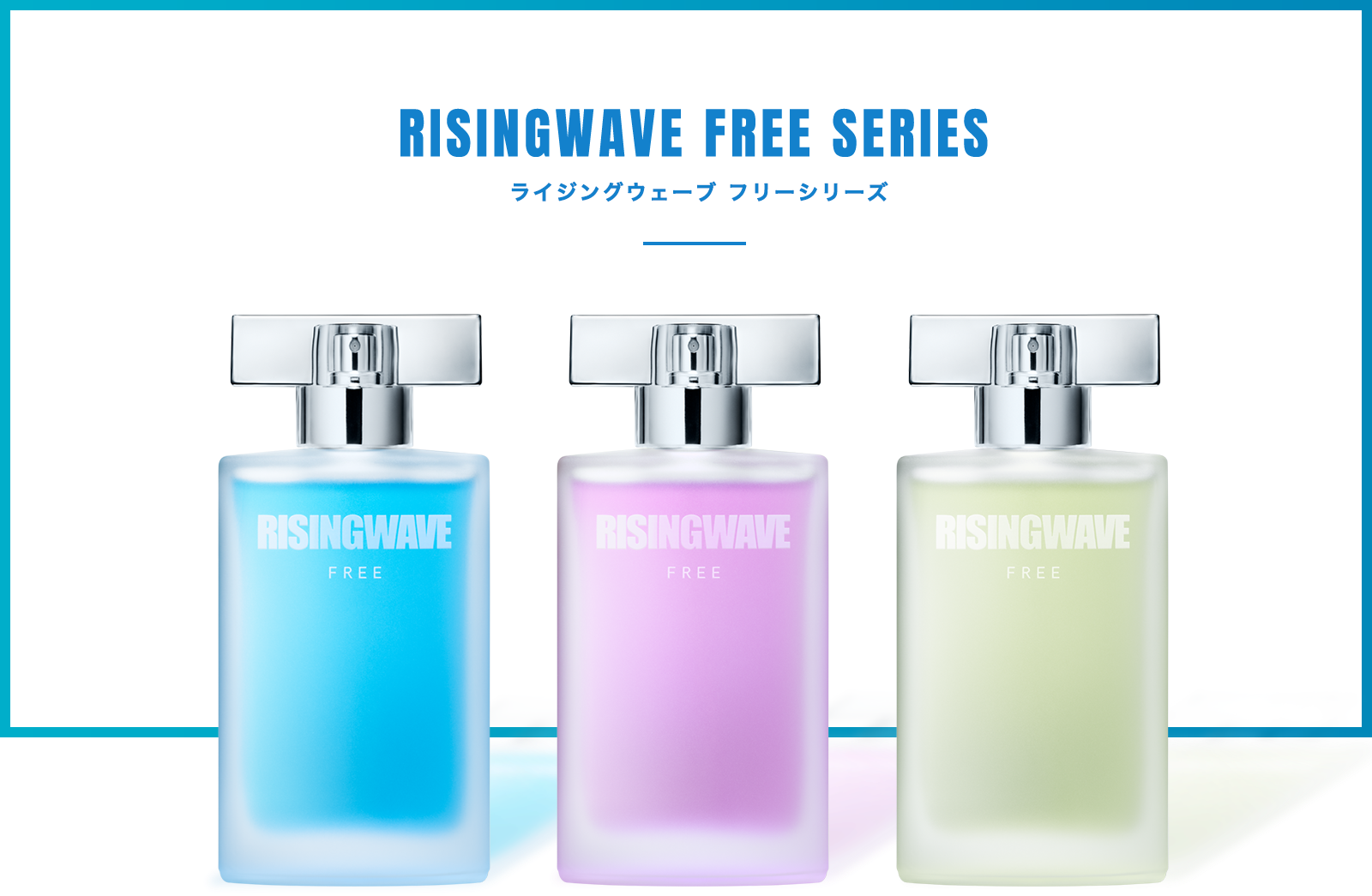 RISINGWAVE FREE SERIES ライジングウェーブ フリーシリーズ