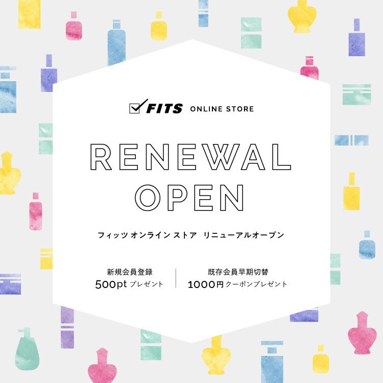 フィッツオンラインストア リニューアルオープン 新規会員登録500ptプレゼント 既存会員早期切替1000円クーポンプレゼント