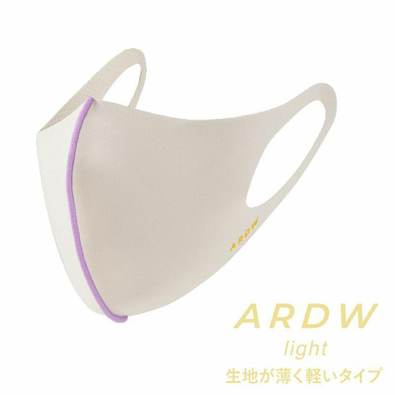 アルダウ(ARDW)マスク ライト(アイボリー+ラベンダー) Mサイズ